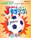 Jカップサッカー ジャレコ ゲームボーイ GB版