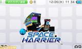 3Dスペースハリアー
