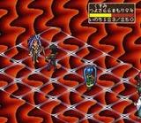 天地無用!げ〜む編 バンプレスト スーパーファミコン SFC版