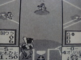 ファミスタ3 ナムコ ゲームボーイ GB版
