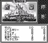 ウィザードリィ外伝3 闇の聖典 アスキー ゲームボーイ GB版