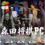 森田将棋PC NECアベニュー PCエンジン PCE版