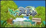ひゅ〜ストン ポイソフト 3DS版 ダウンロード