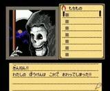 シャドウゲイト ケムコ ファミコン FC版