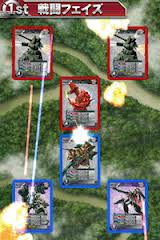 ガンダムカードバトラー バンダイナムコゲームス iphone iOS版 アンドロイド版 ダウンロード