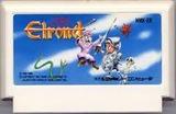 伝説の騎士エルロンド ジャレコ ファミコン FC版