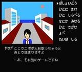 ポートピア連続殺人事件 エニックス ファミコン FC版