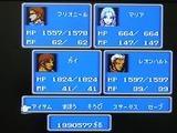 ファイナルファンタジー�2 スクウェア ファミコン FC版 FF2 ファイファン2