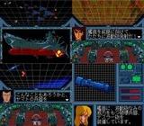 宇宙戦艦ヤマト ヒューマン PCエンジン PCE版