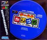 ゲームのかんづめ Vol.2 セガ メガドライブ MD版