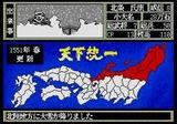 乱世の覇者 アスミック メガドライブ MD版