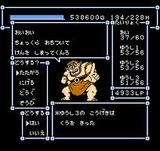 虹のシルクロード ビクター音楽産業 ファミコン FC版