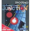ジャンクション マイクロネット ゲームギア GG版