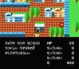 ヘラクレスの栄光 闘人魔境伝 データイースト ファミコン FC版
