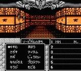 マイトアンドマジック 学研 ファミコン FC版