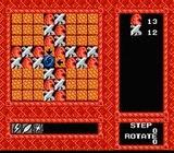 エジプト ヒューマン ファミコン FC版
