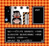 つるピカハゲ丸 めざせ!つるセコの証 ジャレコ ファミコン FC版