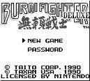 無頼戦士DX タイトーゲームボーイ GB版 ブライファイターデラックス