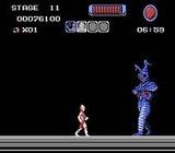 ウルトラマン 怪獣帝国の逆襲 バンダイ ファミコン FC版