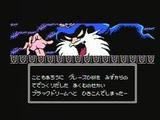 ドリームマスター ナムコ ファミコン FC版