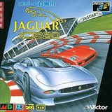 ジャガーXJ220 ビクター音楽産業 メガドライブ MD版