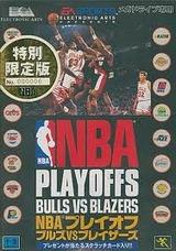 NBAプレイオフ ブルズVSブレイザーズ EAビクター メガドライブ MD版