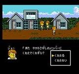 スクウェアのトムソーヤ スクウェア ファミコン FC版