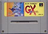 SDガンダムGX バンダイ スーパーファミコン SFC版