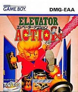 エレベーターアクション タイトー ゲームボーイ GB版