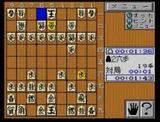 柿木将棋 アスキー スーパーファミコン SFC版