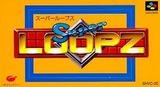 スーパーループス イマジニア スーパーファミコン SFC版