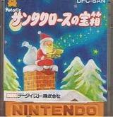 サンタクロースの宝箱 データイースト ファミコン FC版
