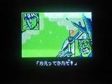 魁!男塾 冥鳳島決戦 ユタカ ゲームボーイ GB版