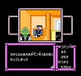 なんきんのアドベンチア サン電子 ファミコン FC版
