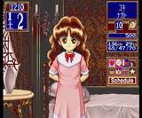 プリンセスメーカー2 NECホームエレクトロニクス PCエンジン PCE版