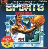 TVスポーツバスケットボール ビクターエンターテインメント PCエンジン PCE版