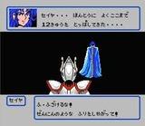 聖闘士星矢 黄金伝説 バンダイ ファミコン FC版