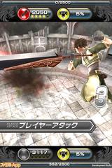 ギルティドラゴン 罪竜と八つの呪い バンダイナムコゲームス iOS版 アンドロイド版