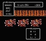SDガンダム外伝 ナイトガンダム物語 バンダイ ファミコン FC版