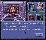 アイ・オブ・ザ・ビホルダー カプコン スーパーファミコン SFC版