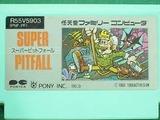 スーパーピットフォール ポニーキャニオン ファミコン FC版
