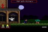 アダムスファミリー ミサワエンターテインメント スーパーファミコン SFC版