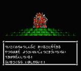 シャッフルファイト バンプレスト ファミコン FC版