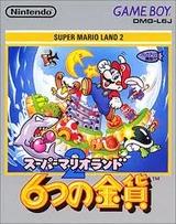 スーパーマリオランド2 6つの金貨 任天堂 ゲームボーイ GB版