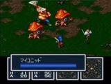 初代ブレスオブファイア1 竜の戦士 カプコン スーパーファミコン SFC版