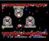 パロディウス MSX
