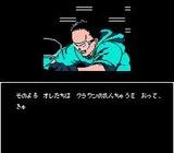アキラAKIRA タイトー ファミコン FC版