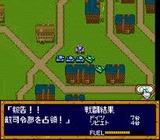 鋼鉄の騎士 アスミック スーパーファミコン SFC版