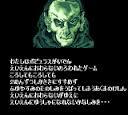 ポピュラス外伝 イマジニア ゲームボーイ GB版