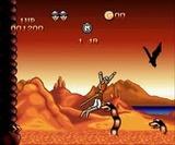 ドラゴンズマジック コナミ スーパーファミコン SFC版